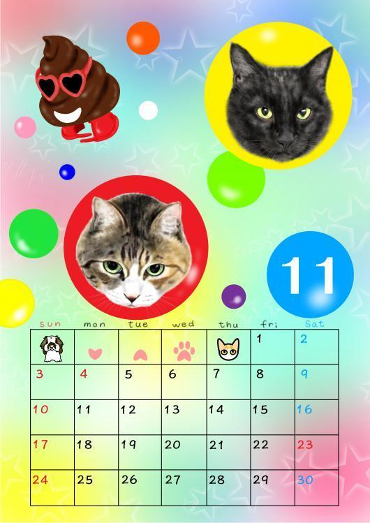 カレンダーテンプレ11月dori_convert_20190215215201