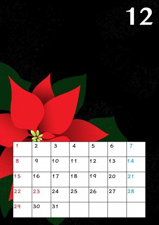 カレンダー12月papa背景_convert_20190222114808