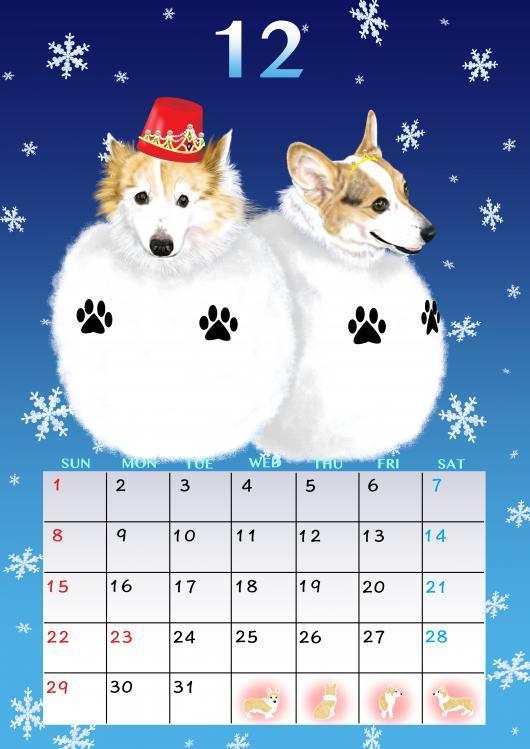カレンダーテンプレ12月ピ_convert_20190301172251