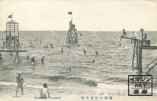 month_61c(01-1406-110)横浜本牧海水浴