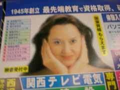 nishizawa.jpg