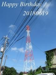 2018061901.jpg