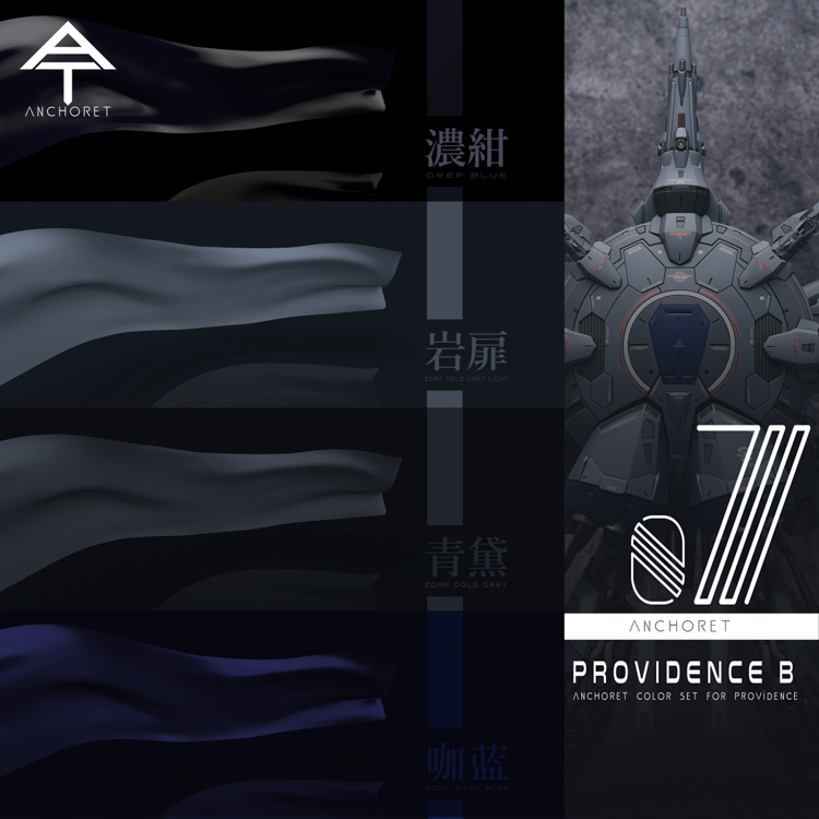 G257_3_providence_inask_024.jpg