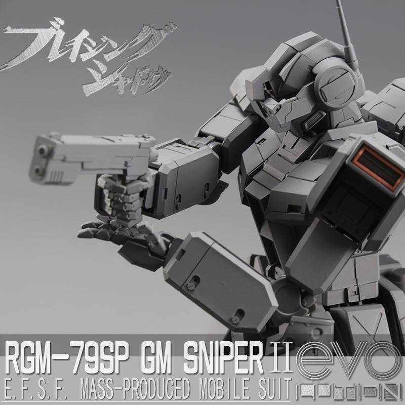 G260_GM2s_inask_002.jpg