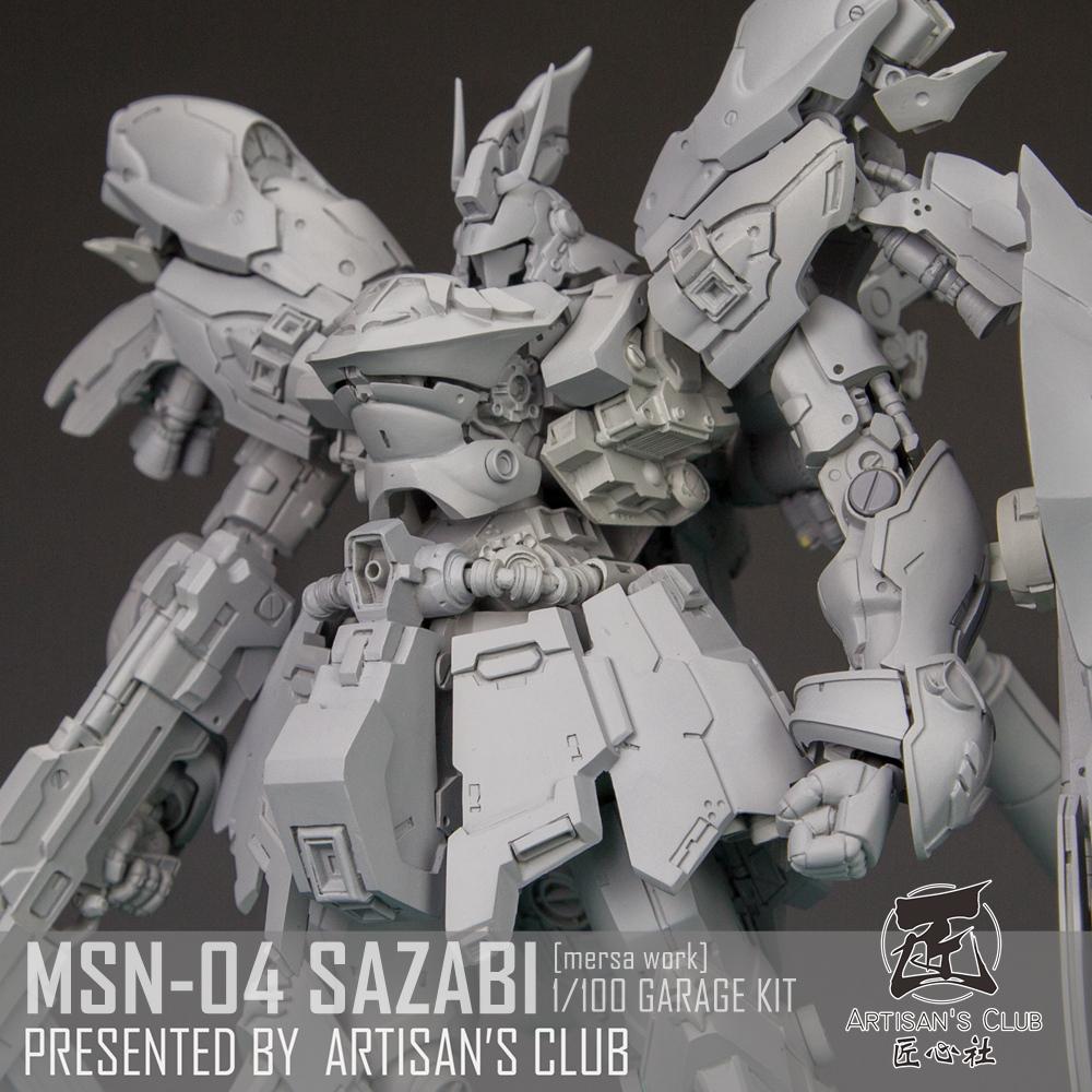 G282_100_sazabi_MERSA_inask_013.jpg