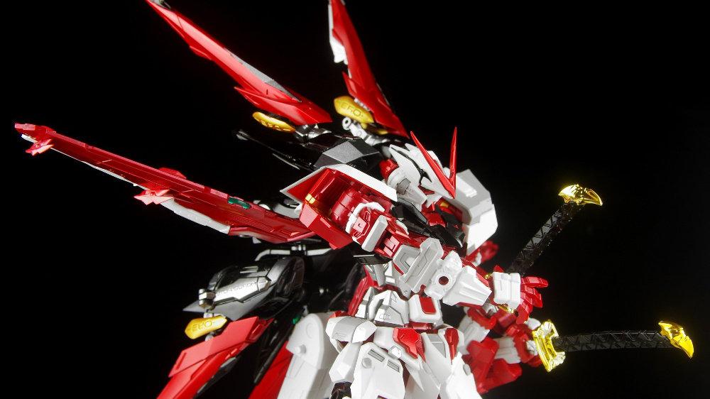 S246_3_MG_astray_red_kan_inask_001.jpg
