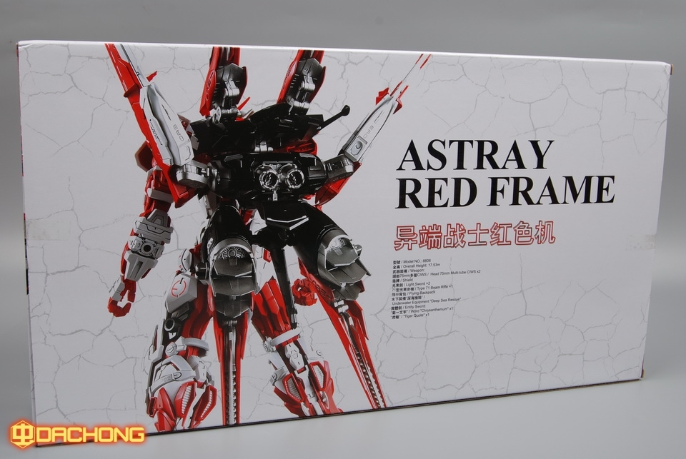 S246_astray_MB_MG_red_inask_017.jpg