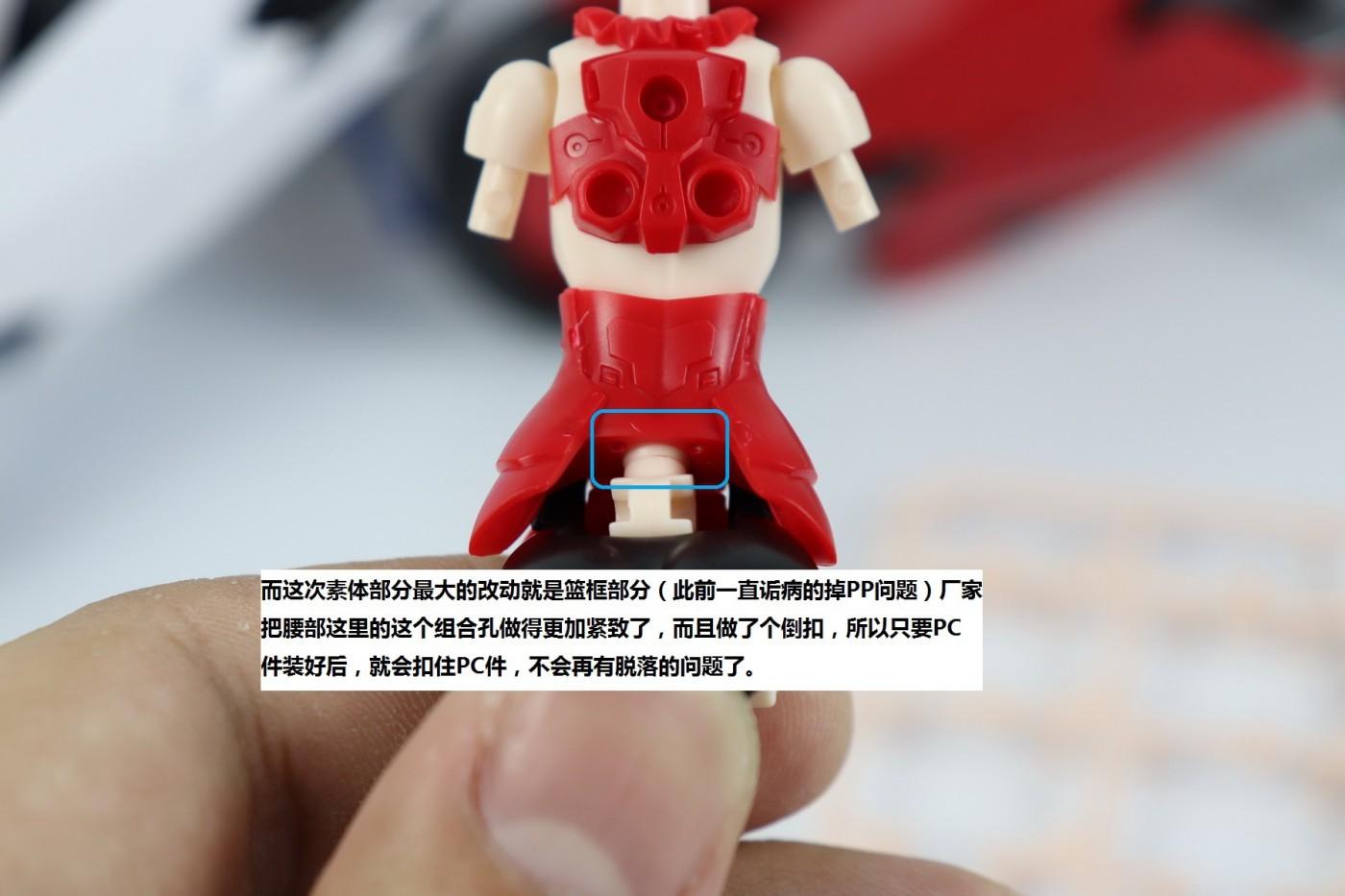 S284_PrettyArmor_v3_red_inask_044.jpg