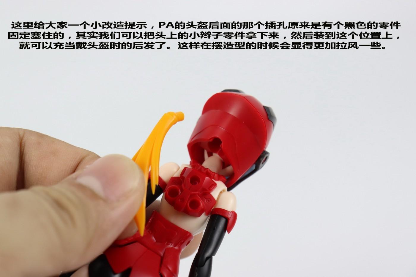 S284_PrettyArmor_v3_red_inask_048.jpg
