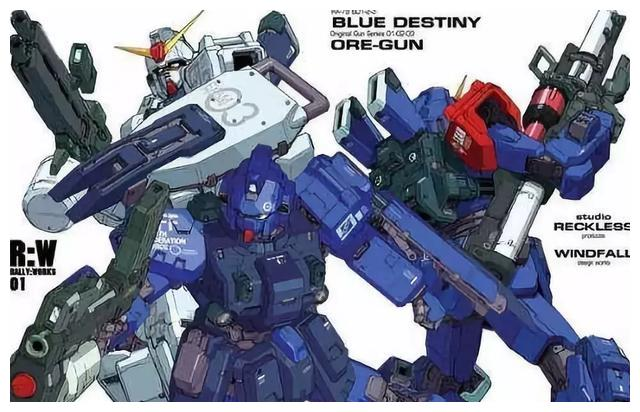 S292_FUNHOBBY_blue_destiny_inask_007.jpg