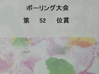 27210906_p.jpg