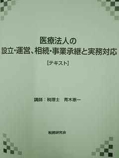 DSC_8870137.jpg