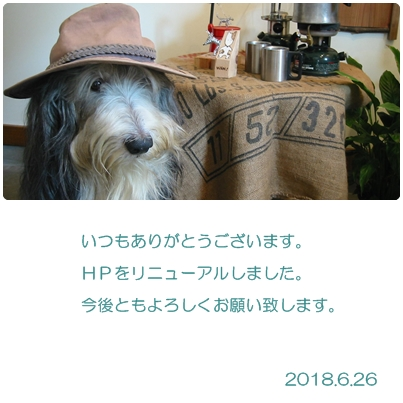 2018-6-26.jpg