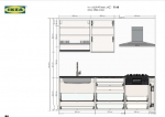 kitchen plan in