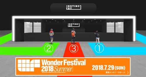 wf2018s-blogimage-lottery-open.jpg