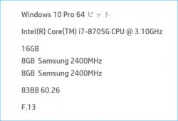 Spectre x360 15-ch000_Core i7-8705G_仕様_01_t_s2