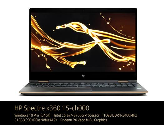 HP-Spectre-x360-15-ch000_レビュー_180623_03a