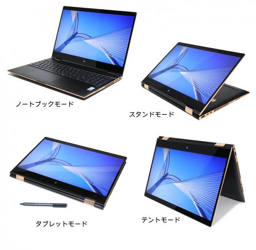 HP-Spectre-x360-15-ch000_4つのモード_180705_01a