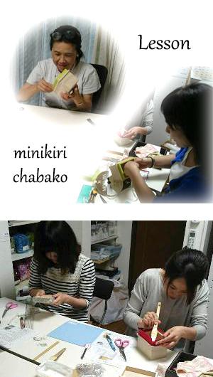 minicyabako0606.jpg