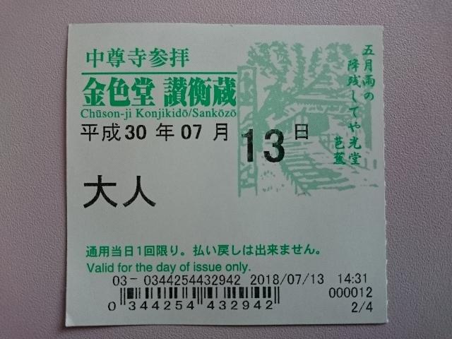 DSC_0129 (640x480)