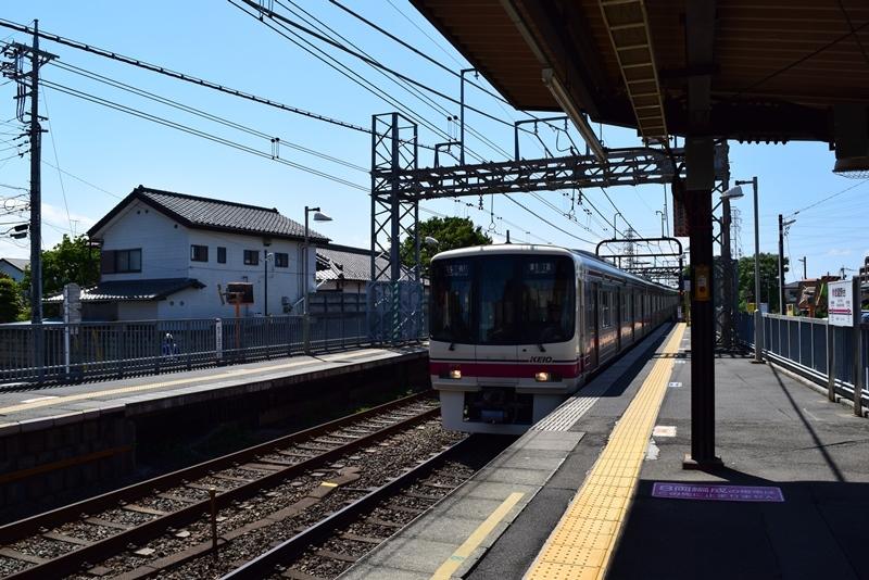武蔵野台7