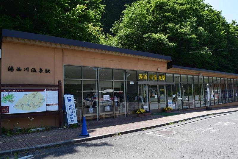 湯西川温泉7