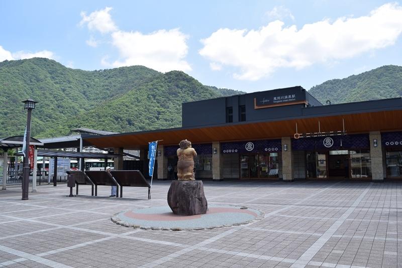 鬼怒川温泉15