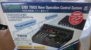 TOMIX 5701 TNOS 新制御システム 基本セット