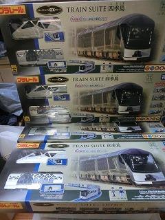 クルーズトレインDXシリーズ「TRAIN SUITE 四季島」
