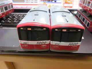 1065F「イチゴお祝い号」(先頭車と後部車の前面)