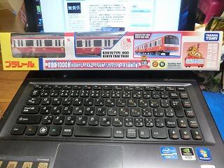 プラレール KEIKYU TRAD TRAIN「リラックマのイチゴお祝い号」 外箱