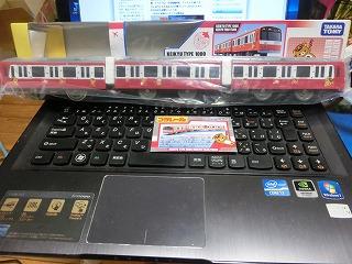 プラレール 新1000形「リラックマのイチゴお祝い号」(開封後)