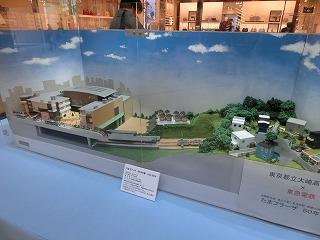 東京都立大崎高等学校様の「たまプラーザ 50年の夢 side2016」
