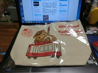 リラックマ×京急 トートバッグ 横型ミニサイズ(持ち手青)