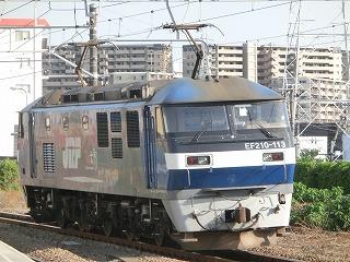 8586レ EF210-113号機(尻手駅)