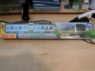プラレール「E233系 横浜線」 外箱