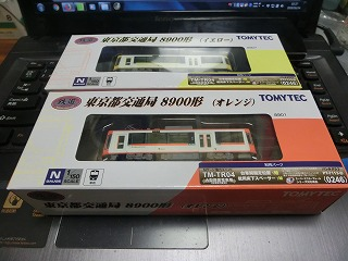 鉄コレ 東京都交通局8900形(イエロー&オレンジ)