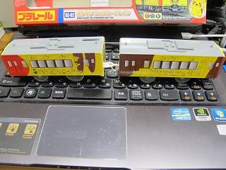 プラレール「 SC-02 ポケモン ウィズユートレイン」 車両側面