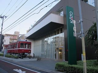 ホビーセンターKATO東京店 外観 ②