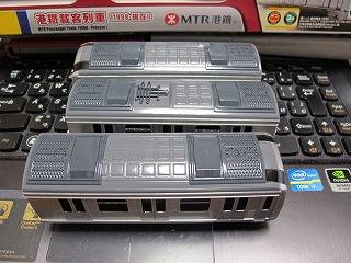 プラレール「港鐵載客列車(1998-現在)」 屋根
