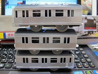 プラレール「港鐵載客列車(1998-現在)」 側面
