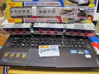 プラレール「港鐵載客列車(2002-現在)」 開封