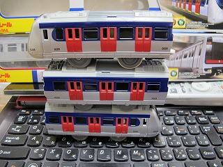 プラレール「港鐵載客列車(2002-現在)」 側面