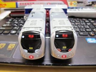 プラレール「港鐵載客列車(2002-現在)」 前面