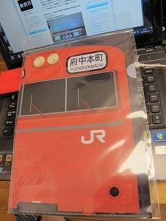 武蔵野線45周年 記念グッズ「クリアファイル」