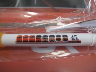 武蔵野線45周年 記念グッズ「ボールペン」