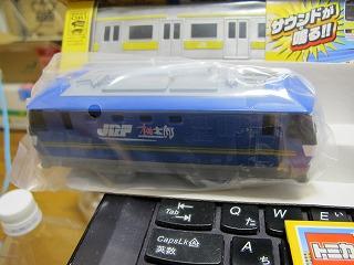 S-26「EF210 桃太郎」 EF210-300