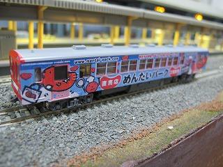 鹿島臨海鉄道 6012号車 めんたいパークラッピング