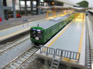 KATO 東横線5000系〈青ガエル〉ラッピング編成