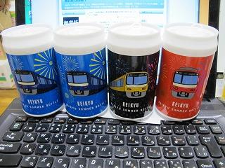 持ち帰った「KEIKYU SUMMER BOTTLE」 4缶